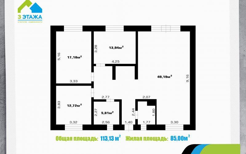 Дом1_Нефтянник