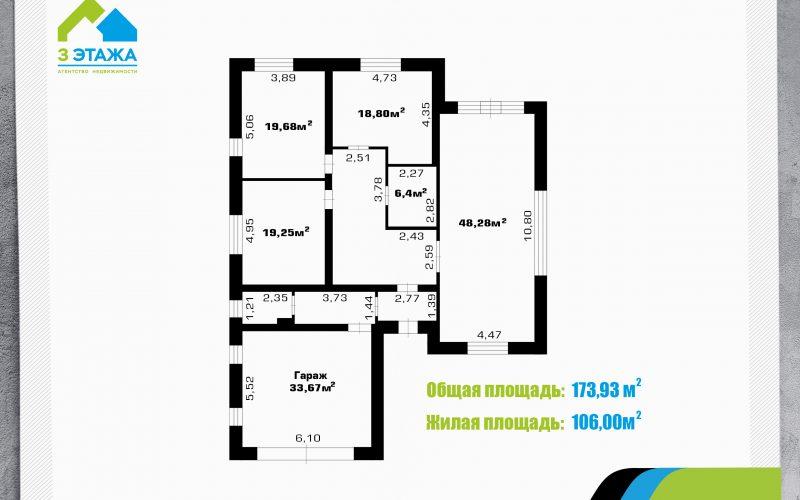 Дом2_Нефтянник1